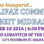halifax-communal-beit-midrash-title