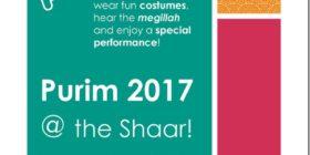 Purim_Shaar