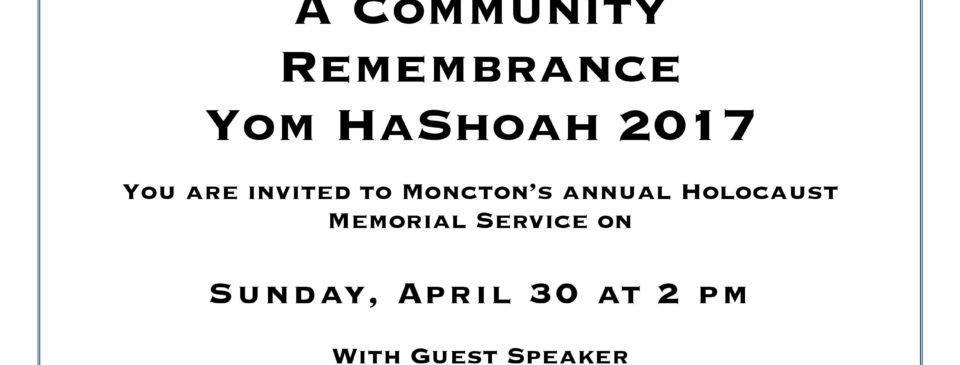 Yom Hashoah 2017 Eng Invitation-page-001