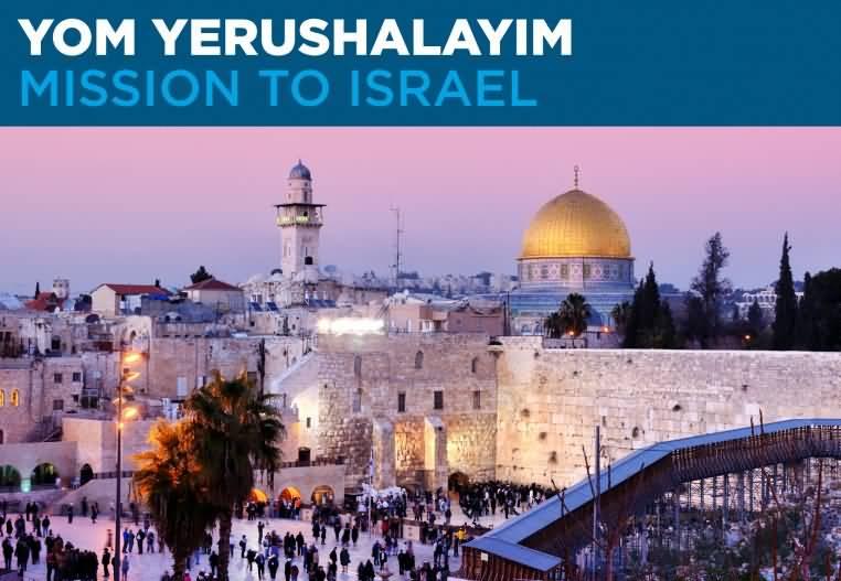 "A Yom Yerushalayim (Jerusalem Day) ""Seder"": 50 Years since 1967"