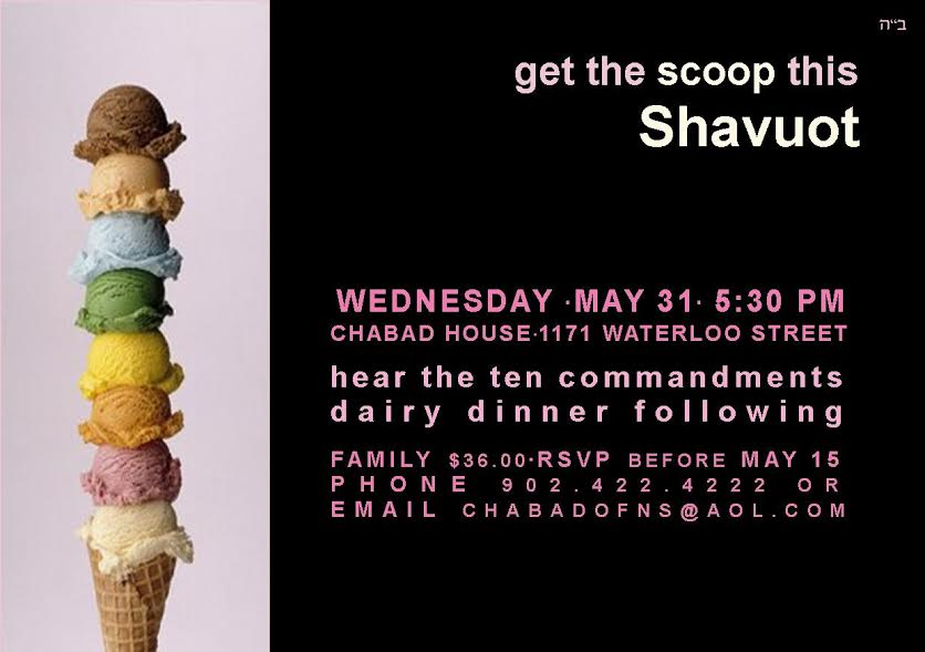 Get the scoop this Shavuot