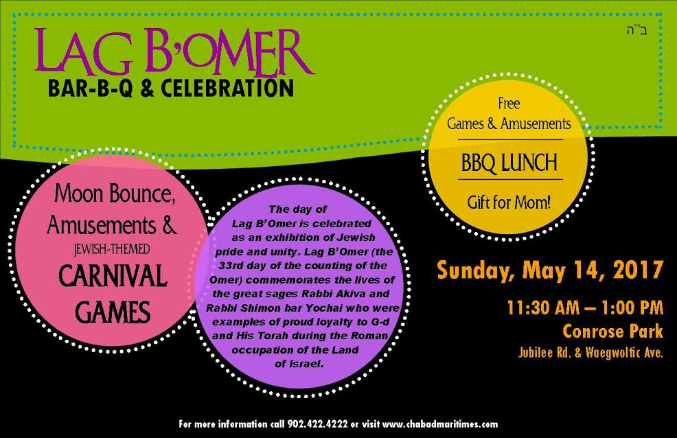 LAG B'OMER BAR-B-Q & CELEBRATION