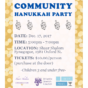 hanukkah party poster