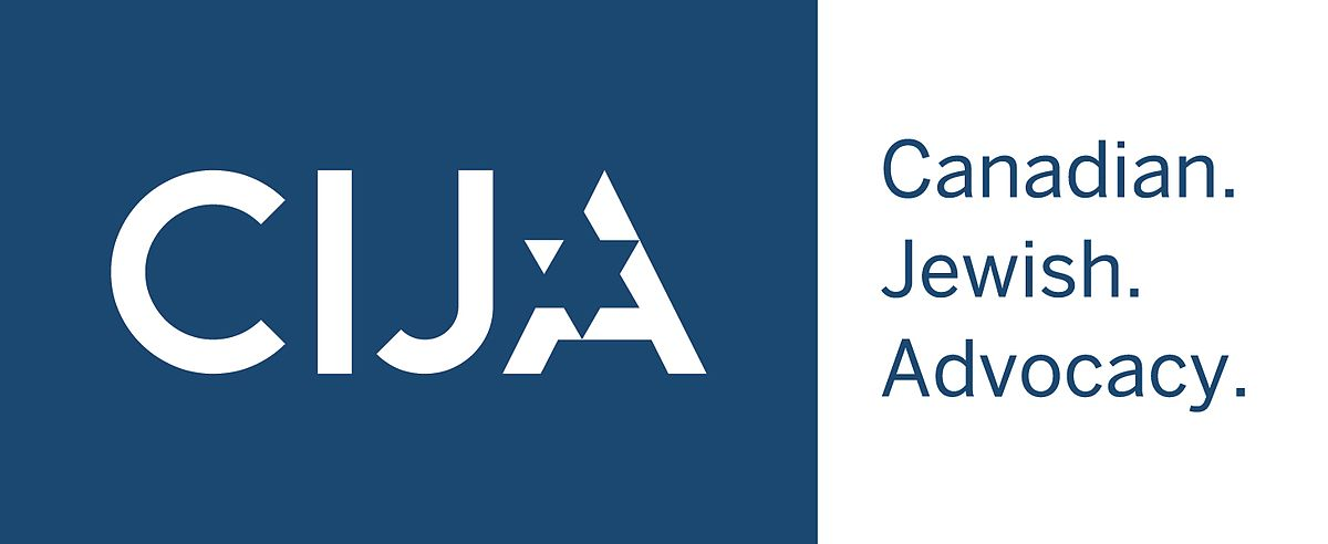 CIJA_Logo_Brick_Slogan