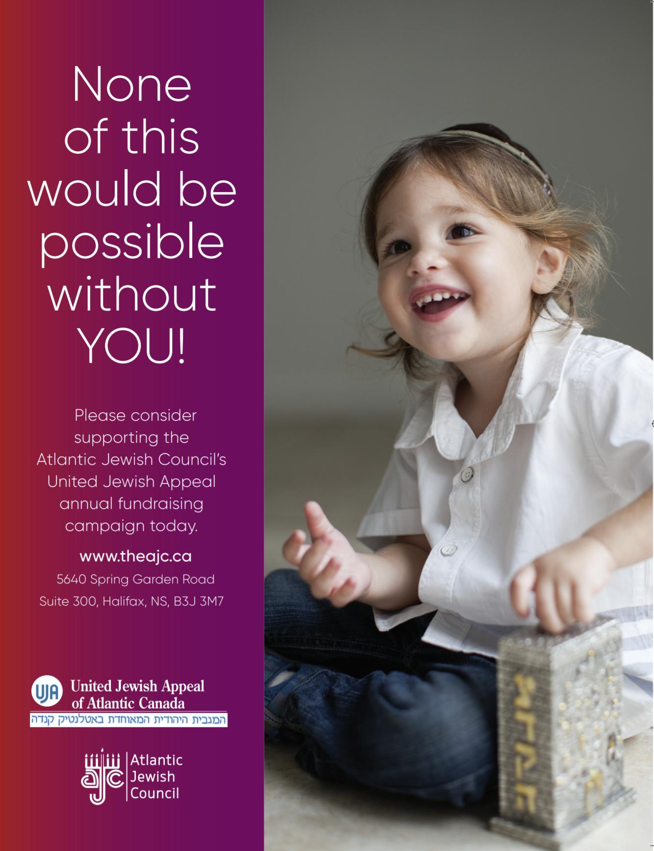 UJA Ad Campaign