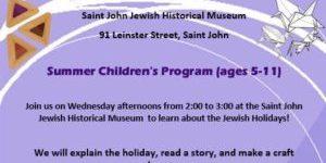 Summer-Childrens-Program-2019